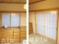 築30年以上の一戸建て[内窓設置・壁紙、襖、畳の張り替え]和室をリフォーム!