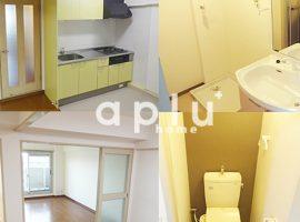 賃貸マンションの現状回復リフォームならアプラへ!キッチン・洗面台・トイレ・フローリングを丸ごとリフォーム!