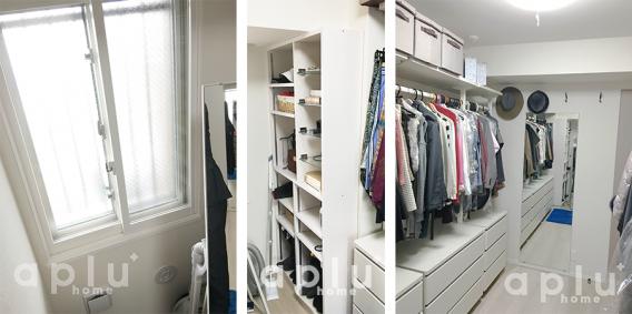 After:  衣装室<br /> 奥行きに合わせた衣裳&アクセサリー収納の壁面に!